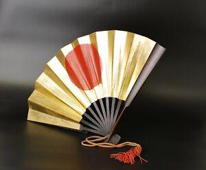 Japanese Samurai signal fan, tessen. . Edo. 19th c LL72