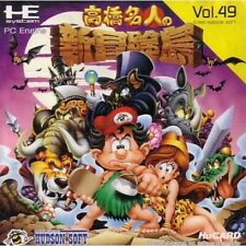 PC Engine / TurboGrafX 16 - Takahashi Meijin no Shin Bouken Jima JAP HuCard
