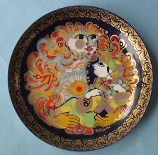 ROSENTHAL WIINBLAD Decor ALADDIN ALADIN Ring Spirit Porcelain Art PLATE # 5 Box