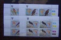 Venda 1983 Migratory Birds set in Block x 4 MNH