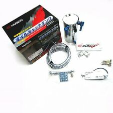 CUSCO Engine Oil Catch Can Tank Filter Reservoir Toyota AE86 CELICA SUPRA FRS