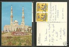 Baghdad Um Al-Tubul Mosque Iraq 2 stamps 1983