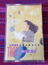 Tracy Huang ( 黃鶯鶯 ) ~ 從心愛你 ( Malaysia Press ) Cassette