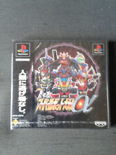 PS1  Playstation Super Robot War a Jap- Neuf sous blister/ New Factory Sealed