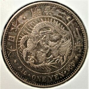 Year 22 (Western Year 1889) Silver One Yen Coin from Japan, Nice Detail