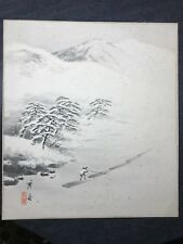 Japanese woodblock print Snowy Mountain Scene