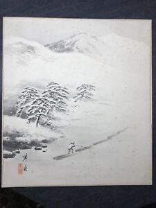 Japanese woodblock print Snowy Mountain Scene