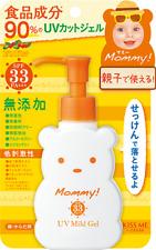 From JAPAN ISEHAN KISS ME Mommy UV Mild Gel N Sunscreen 100g SPF33 PA+++