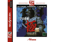 ## SEGA SATURN - Kiwame S Pro Mahjong (JAP / JP Import) - TOP ##