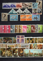 252 timbres Saint Marin