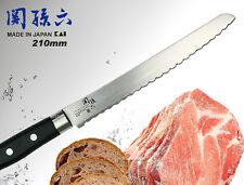 "KAI Japan Multi Purpose Frozen Knife 8.2"" Bread & Meat Slicer Molybdenum Steel"