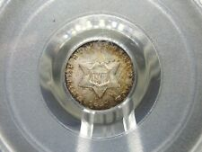 1851 3CS Three Cent Silver PCGS MS64 East Coast Coin & Collectables, Inc.