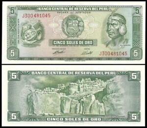 PERU 5 Soles De Oro, 1974, P 99c, UNC World Currency
