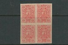 PARAGUAY 1884 VIGILANT LION (Sc 21a) VF MNH IMPERF block of 4 *SCARCE*