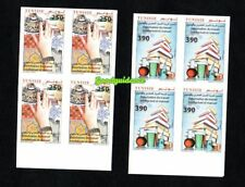 2014– Tunisia- Valuation intellectual & manual labor - Imperforated block stamps