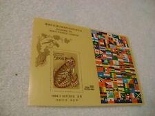 KOREA-(-1984-) Philakorea'84 World Philatelic Exhibition S.Sheet -MNH