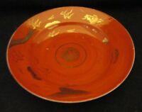 """Vintage Porcelain 8"""" Bowl Made in Japan """"K"""" in circle mark"""