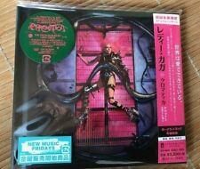 "LADY GAGA ""CHROMATICA"" JAPAN CD LIMITED EDITION +4 Bonus Tracks *SEALED*"
