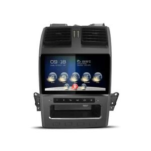 NEW Kayhan Falcon BA BF Stereo Upgrade Ford ICC Replacement Version 4