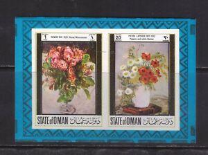 stamps Oman mnh sheet  3