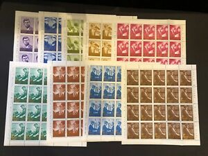 Middle East Aden States Mahra South Arabia mnh stamp set in full sheets KENNEDY