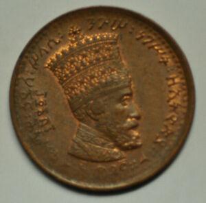 mw16200 Ethiopia; 5 Matonas EE1923-1930-31 Haile Selassie Plain Edge KM#28.1 UNC