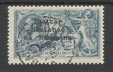 IRELAND  SG21  THE  1922  DOLLARD 10/- SEAHORSES FINE USED CAT £375