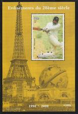 Niger Republic 6266 -1998 EVENTS - WASIM AKRAM  perf s/sheet unmounted mint