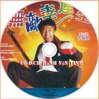 Vô Địch Vận Hạnh Tinh - Phim Le  Hong Kong Blu-ray -CHAU TINH TRI- USLT