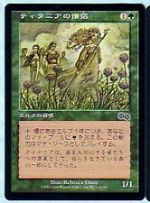MTG 4X JAPANESE URZA'S SAGA PRIEST OF TITANIA NM/M