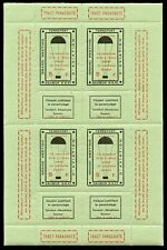 France Poster Stamps - 1947 Terrefort Air Meet - Parachute - Sheet of 4 + Tabs
