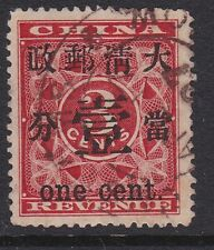 1897 China 1 cent Red Revenue stamp good used.