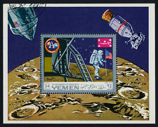 Yemen MI 791A used (cto) - Space, Apollo Moon Landing