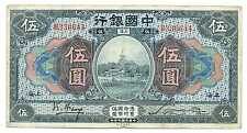 China Republic Bank of China Shanghai 5 Dollars or Yuan 1918 F/VF #52k