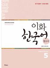 Ewha Korean Study Guide English Ver 5 Korean Language Book Conversation