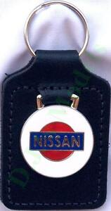 Nissan Keyring Key Ring - badge mounted on a leather fob