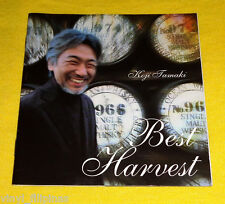 MADE IN JAPAN:KOJI TAMAKI - Best Harvest,The Best Of Koji Tamaki CD ONLY,POP