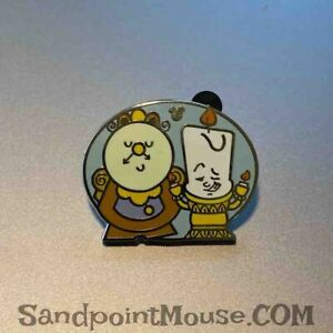 Disney WDW HM 2019 Beauty & the Beast Duos Cogsworth Lumiere Pin (UH:133982)