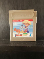 Fushigi no Dungeon: Furai no Shiren GB - Nintendo Game Boy - 1996 - Japan Import
