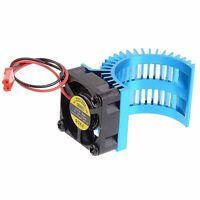 RC 1:10 03300 Car Heat Sink & Cooling Fan For 540 550 Stock Modified Motors U
