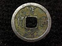 1 mon 1740 - 1745 Onagigawa, Edo (Tokio), Musashi, periodo Edo samurai Japón A1