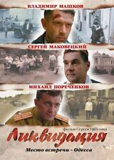 LIQUIDATION / LIKVIDACIYA / BEST RUSSIAN ACTION . MASHKOV,MAKOVETSKY