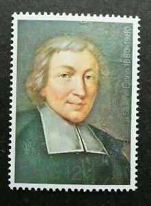 [SJ] Ireland Centenary of Arrival of De La Salle Brothers 1970 (stamp) MNH