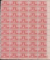 VOLUNTEER FIREMEN 1948 3 CENT STAMPS USA FULL SHEET 50 MNH SCOTT #971 (D9 01)