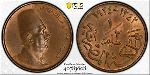 AH 1342 1924-H Egypt 1/2 Millieme PCGS MS63 Brown Lot#A201 Nice UNC!