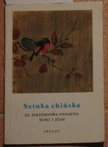 Chinese China Art Painting album Russian reproductions Old Dynasty Sung 宋朝 Juan