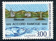 STAMP / TIMBRE FRANCE NEUF N° 3003 ** L'ACCORD RAMOGE