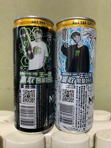 """China Version Monster Energy """"Chinese Super Star"""" Empty Can Set"""