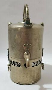 ANTIQUE ENGRAVED CHINESE Engraved Brass ROUND TEA SAMOVAR URN KETTLE