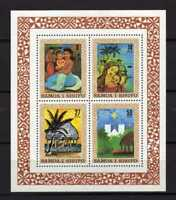 13639) Samoa 1980 MNH S/S Christmas - Natale - Paintings